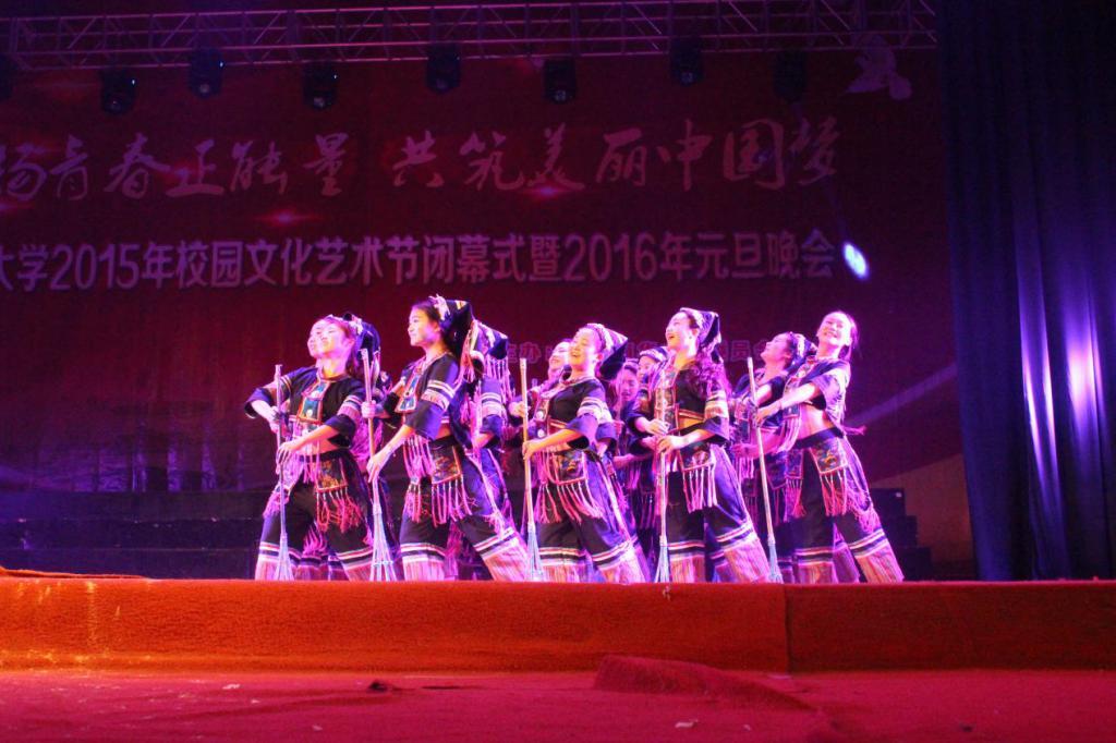 """共筑美丽中国梦""""为主题"""